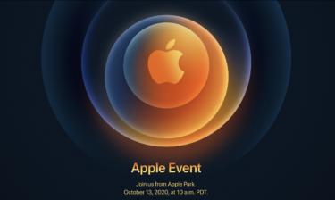 本日!Appleイベント10月14日AM2:00(日本)にてiPhone12情報も出るのか!?