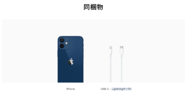 iPhone type c lightning