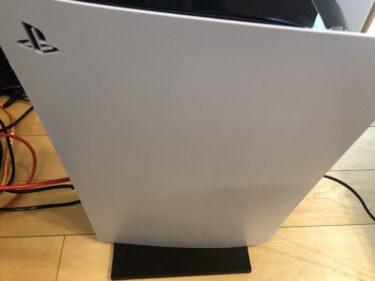 PS5本体の振動がすごい?ファン音うるさい?対策を紹介します