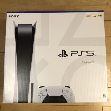 【遂に発売】届いたよ!PS5レビューします!