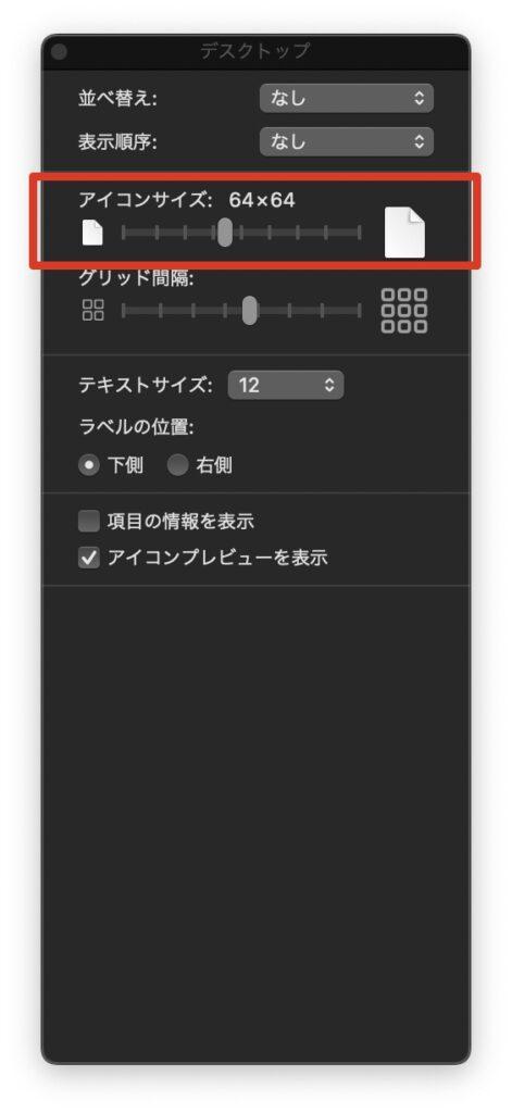 desktop option