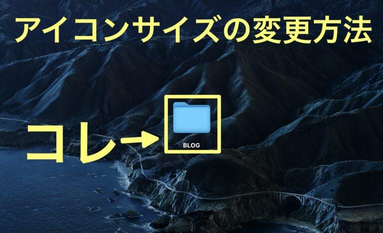 change icon size